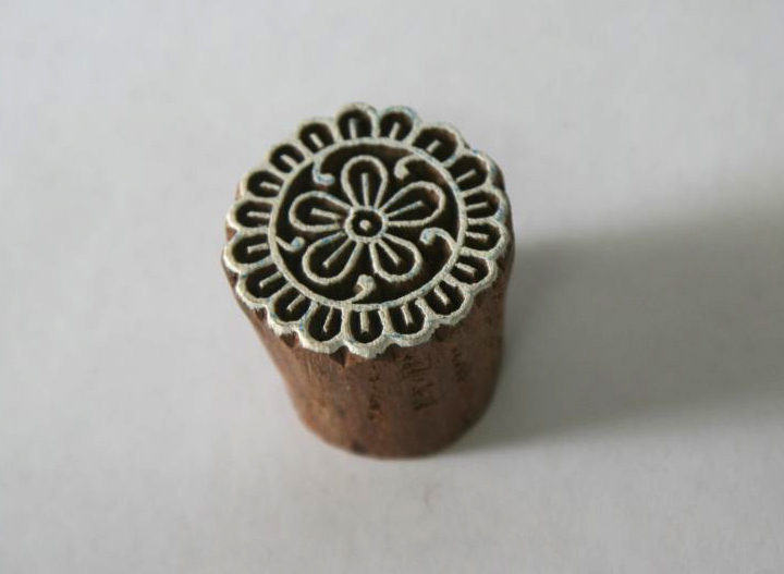 Small Flower Stamp