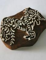 Unicorn Stamp
