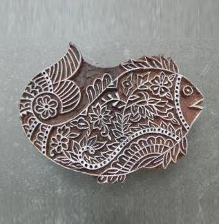 Fish Block Print Stamp Indian